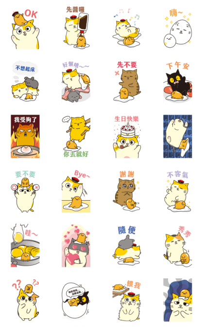 Small Talk Between AMA and gudetama Line Sticker GIF & PNG Pack: Animated & Transparent No Background | WhatsApp Sticker