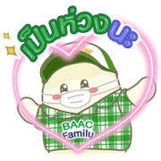 Stay Safety With Hom Jung Sticker for LINE & WhatsApp | ZIP: GIF & PNG
