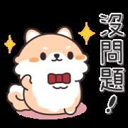 Talking Pomeranian Sticker for LINE & WhatsApp | ZIP: GIF & PNG