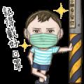 The Next Door Child: Antiepidemic [BIG]