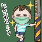 The Next Door Child: Antiepidemic Sticker for LINE & WhatsApp | ZIP: GIF & PNG