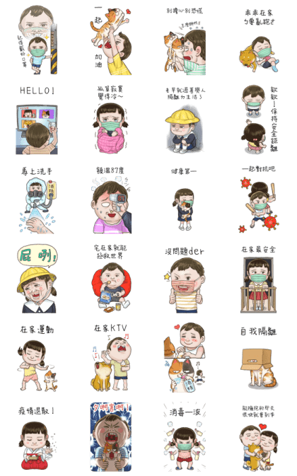 The Next Door Child: Antiepidemic Line Sticker GIF & PNG Pack: Animated & Transparent No Background | WhatsApp Sticker