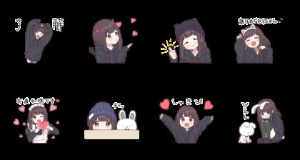 kurumi-chan.×LINE Avatar Line Sticker GIF & PNG Pack: Animated & Transparent No Background | WhatsApp Sticker