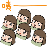 Aida & Kiki: Frankly Speaking Sticker for LINE & WhatsApp | ZIP: GIF & PNG