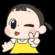 BOMI: Cutesy Cutesy Reactions Sticker for LINE & WhatsApp | ZIP: GIF & PNG
