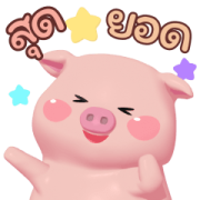 Bacon Animated Sticker for LINE & WhatsApp | ZIP: GIF & PNG