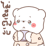 BearPlease Oh Mild Baby Sticker for LINE & WhatsApp   ZIP: GIF & PNG