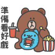 BugCat-Capoo × BROWN & FRIENDS Stickers Sticker for LINE & WhatsApp | ZIP: GIF & PNG