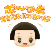 Chico Will Scold You! Voice Stickers 2 Sticker for LINE & WhatsApp | ZIP: GIF & PNG