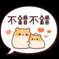 Consideration Hamster (Speech Balloons)