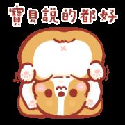 Corgi KaKa: Couple Whispering (KaKa) Sticker for LINE & WhatsApp | ZIP: GIF & PNG