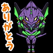 Demaecan × Evangelion: 3.0+1.0 Sticker for LINE & WhatsApp | ZIP: GIF & PNG