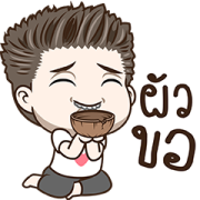 Drama Husband Effect Stickers Sticker for LINE & WhatsApp | ZIP: GIF & PNG