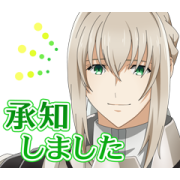 FGO: Camelot Stickers Sticker for LINE & WhatsApp   ZIP: GIF & PNG