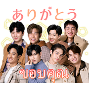 GMMTV Four Pairs of Heavenly Kings Sticker for LINE & WhatsApp | ZIP: GIF & PNG