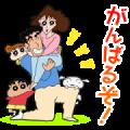 Go Dad! Hiroshi Nohara Stickers