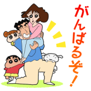 Go Dad! Hiroshi Nohara Stickers Sticker for LINE & WhatsApp | ZIP: GIF & PNG