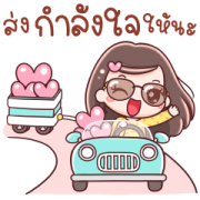 Gypso Cheers Effect Stickers Sticker for LINE & WhatsApp   ZIP: GIF & PNG
