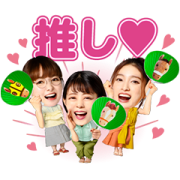 HOT HOLIDAYS! Stickers Sticker for LINE & WhatsApp | ZIP: GIF & PNG