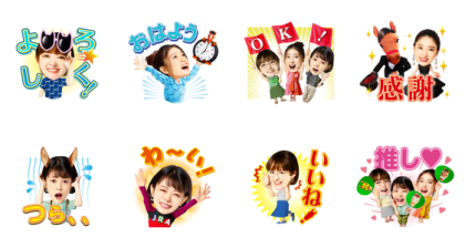 HOT HOLIDAYS! Stickers (23852) Line Sticker GIF & PNG Pack: Animated & Transparent No Background | WhatsApp Sticker