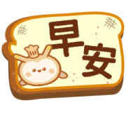 Have fun working with Lumia and BoBo! Sticker for LINE & WhatsApp | ZIP: GIF & PNG