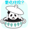 High Speed Panda 3 for Family Contacts