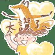 Huchii Fox & Mon-Mon Chan Sticker for LINE & WhatsApp | ZIP: GIF & PNG