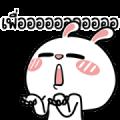 HyperRabbit: For What!!