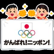 Japan Olympic Team×Irasutoya Sticker for LINE & WhatsApp | ZIP: GIF & PNG