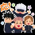 Jujutsu Kaisen × Irasutoya Stickers