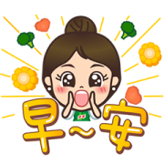 Knorr Mom's daily life Sticker for LINE & WhatsApp   ZIP: GIF & PNG
