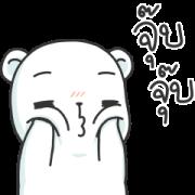 Kumo Bear DukDik Sticker for LINE & WhatsApp | ZIP: GIF & PNG