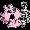 LoveRabbit×MimiTV