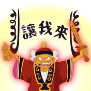 Mofaama Healing Limited Edition Sticker for LINE & WhatsApp | ZIP: GIF & PNG