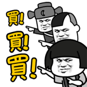 Mogutou Funny Stickers Sticker for LINE & WhatsApp | ZIP: GIF & PNG