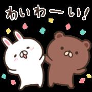Mojiji × BROWN & FRIENDS Sticker for LINE & WhatsApp | ZIP: GIF & PNG