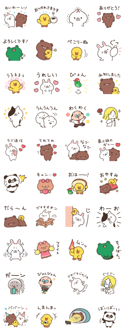 Mojiji × BROWN & FRIENDS Line Sticker GIF & PNG Pack: Animated & Transparent No Background   WhatsApp Sticker