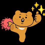 Moving!Betakkuma cheers you Sticker for LINE & WhatsApp   ZIP: GIF & PNG