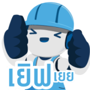Mr. Solution, CPAC Construction Solution Sticker for LINE & WhatsApp | ZIP: GIF & PNG