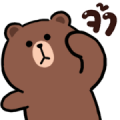 N9 × BROWN & FRIENDS Sticker for LINE & WhatsApp | ZIP: GIF & PNG