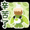 Ocha-ken -kind words-