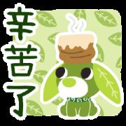 Ochaken-kind words- Sticker for LINE & WhatsApp | ZIP: GIF & PNG
