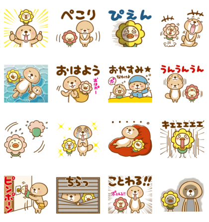 Oricotori×Rakko-san Line Sticker GIF & PNG Pack: Animated & Transparent No Background | WhatsApp Sticker