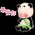 Panda Towel Daily 2