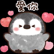 Pastel Penguin Pop-Up Flower Stickers Sticker for LINE & WhatsApp   ZIP: GIF & PNG