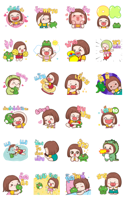 Pompam Pop-ups 2 Line Sticker GIF & PNG Pack: Animated & Transparent No Background   WhatsApp Sticker