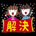 Puriko & Nana Summer Greeting Stickers