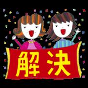 Puriko&Nana Summer Greeting Stickers Sticker for LINE & WhatsApp | ZIP: GIF & PNG