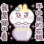Rabbit's Flower World Sticker for LINE & WhatsApp | ZIP: GIF & PNG