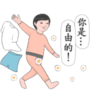 Record of Life: Free Yourself Sticker for LINE & WhatsApp | ZIP: GIF & PNG